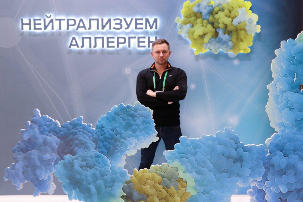 VETCAMP 2020. Глав врач Базылевский А.А.