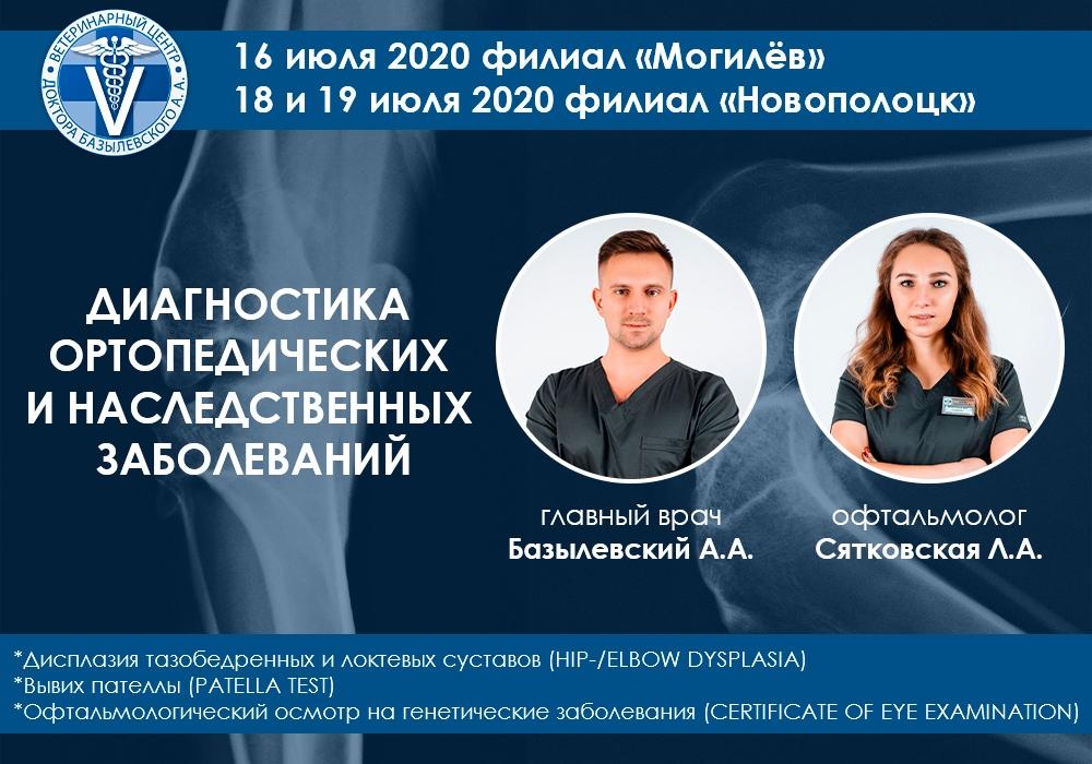 Прием высококвалифицированных специалистов в РБ и РФ